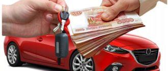 Что выгоднее: кредит или автокредит