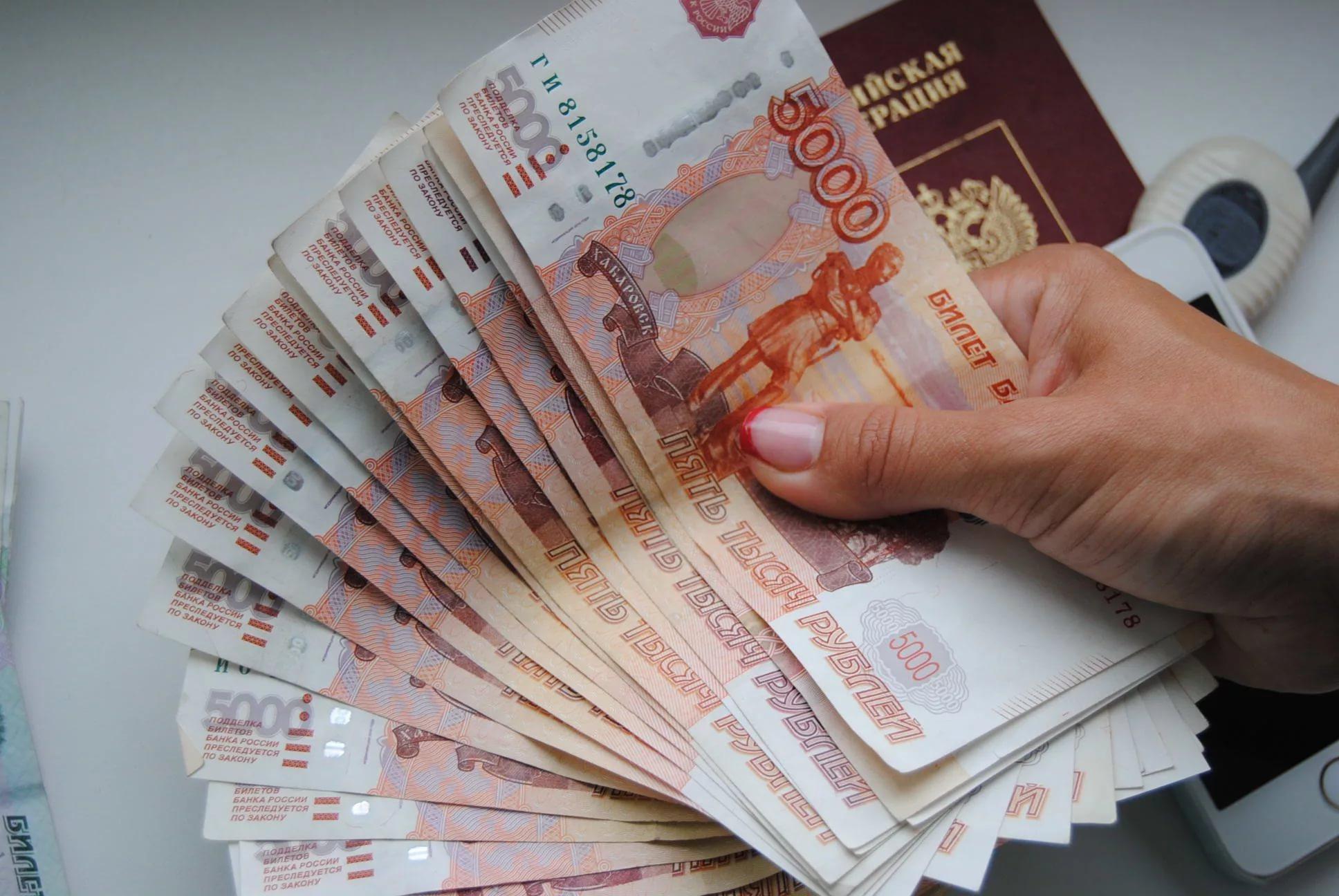 банк почта россии онлайн заявка на кредит