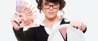 Получить кредит наличными онлайн