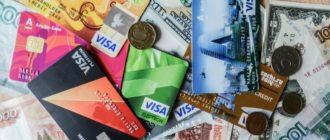 Дебетовая банковская карта почта банк