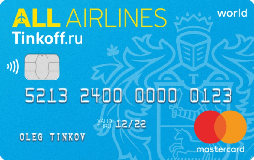 Tinkoff All Airlines card