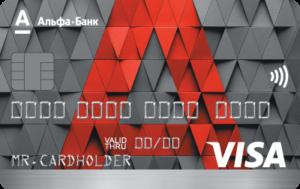 Alfa-card-VISA