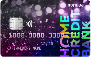 card_deb_polza