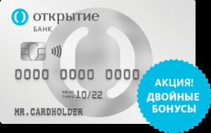 кредитная карта открытие