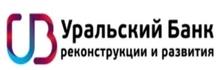 УБрир Банк рефинансирование