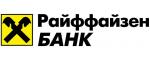 Райфайзен Банк рефинансирование