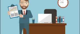 Бизнес план для получение кредита 2020